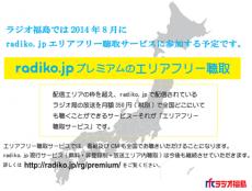 乃木坂46、14年7/14(月)のメディア情報「有吉ゼミ」「おに魂」