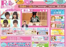 rhousoku-site1506