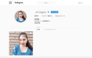 相楽伊織のInstagram公式アカウント(@_iori.sagara_)