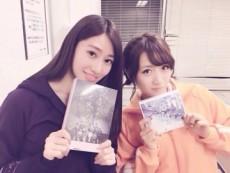 sakurai-blog150129