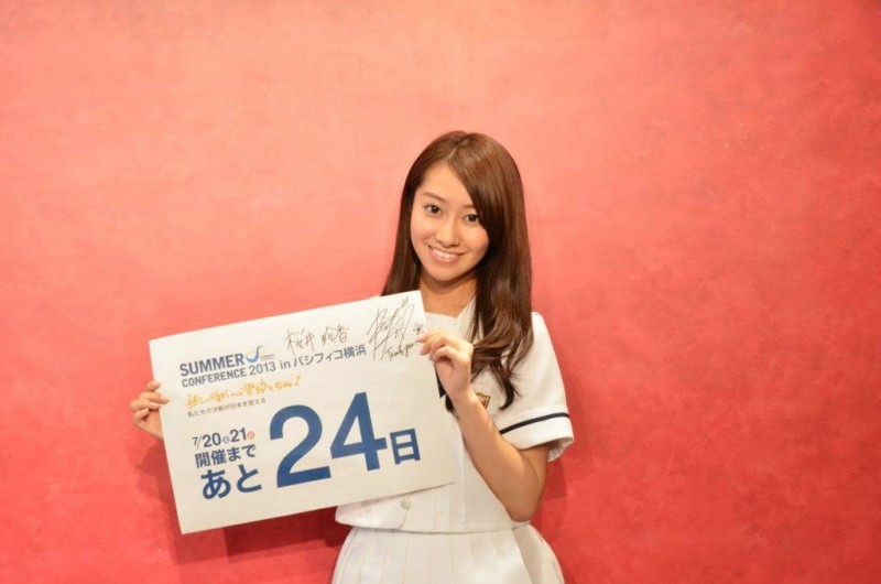 乃木坂46がサマコン開催をカウントダウン