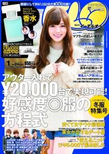 samuraielo1401-cover