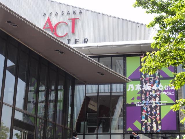 乃木坂46の二期生に元AKB48西川七海が合格