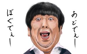乃木坂散歩道 第40回「嵐にしやがれ」