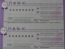 乃木坂46、11/15のメディア情報「弁当少女」「開運音楽堂」ほか