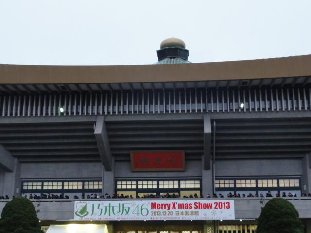 乃木坂46、12/21(土)のメディア情報「ズムサタ」「うまズキッ!」ほか