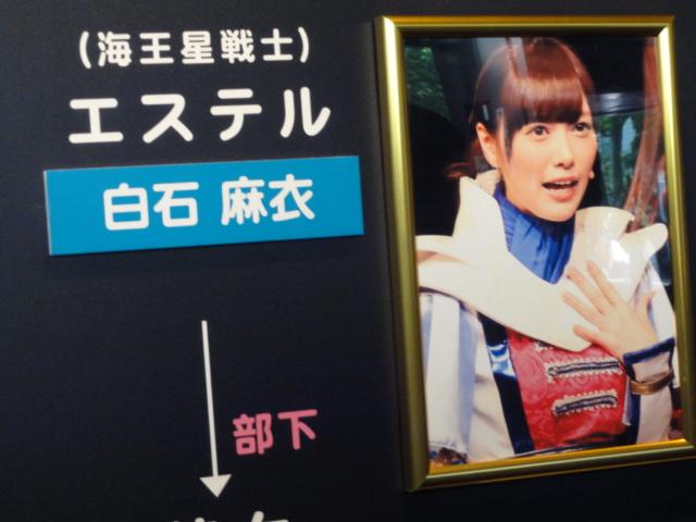 乃木坂散歩道・第122回「16人のプリンシパルtrois 4公演目メモ」