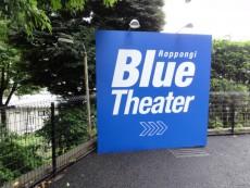 TBS「音楽の日」に今年も乃木坂46の出演が決定
