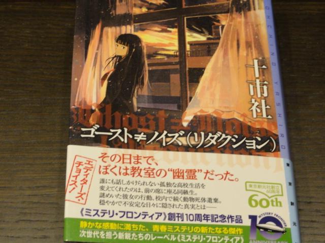 乃木坂46、14年7/5(土)のメディア情報「開運音楽堂」「MUSIC FAIR」「うまズキッ!」ほか