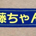 乃木坂散歩道