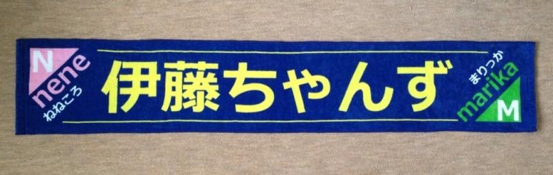 乃木坂散歩道・第153回「このタオルで涙を拭こう…」