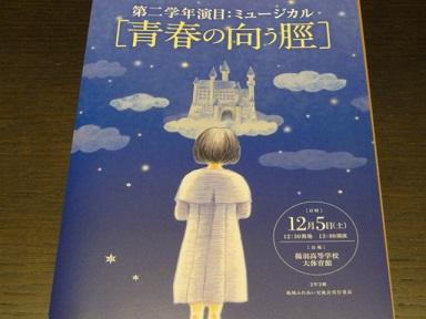 乃木坂46「今、話したい誰かがいる」収録タイトル決定 「悲しみの忘れ方」、他星ユニット、個人PV収録