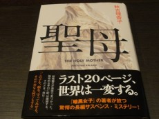 乃木坂46デイリーコラム第55回・金曜楽曲特集「制服のマネキン」