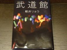 乃木坂46デイリーコラム第62回・Season1最終回「乃木坂日誌総まとめ」