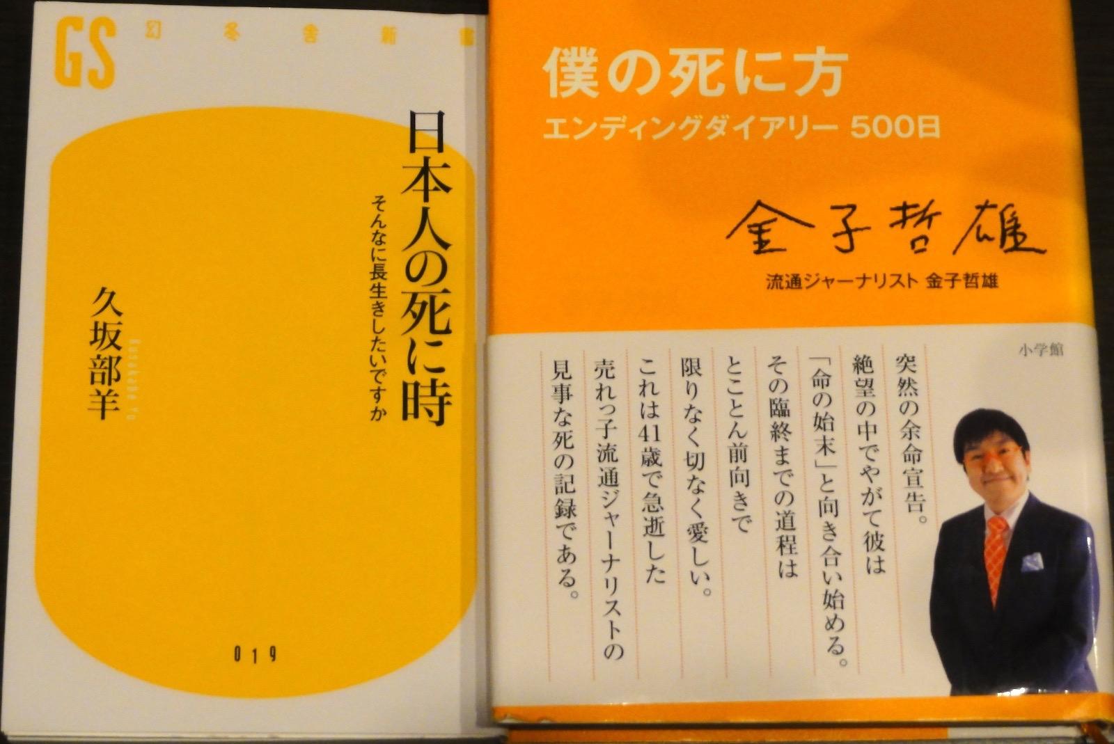 白石麻衣、2nd写真集のタイトルは『パスポート』 発売日に出版記念お渡し会開催