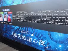 乃木坂46、デビュー5周年記念で「週刊ザテレビジョン」W表紙 甘ふわ部屋着&美脚ドレス姿披露