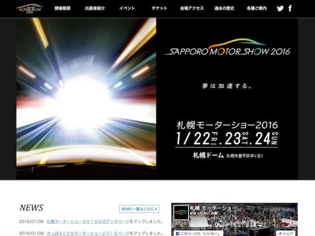 「らじらー!サンデー」新年最初の乃木坂回に秋元真夏がゲスト出演