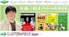 乃木坂46、14年5/28(水)のメディア情報「東スポ『昭和にアメイジング!!』」