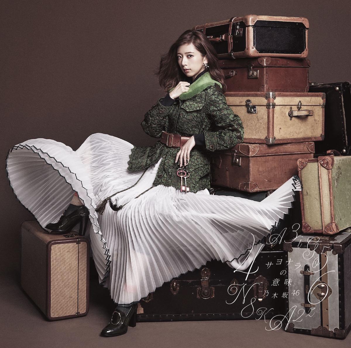 乃木坂46・16thシングル「サヨナラの意味」Type-A