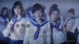 乃木坂46「制服のマネキン」のMV再生回数が500万回に到達
