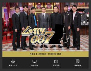 日本テレビ系「しゃべくり007」公式サイト