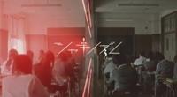 乃木坂46「君の名は希望」、PVの映画オーディション合格者が明らかに