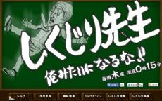 乃木坂46、15年2月27日(金)のメディア情報「ジャンポリス」「沈黙の金曜日」ほか