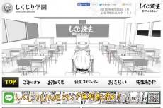 乃木坂46、15年5月20日(水)のメディア情報「水曜歌謡祭」「まいちゅんカフェ」「an・an」ほか