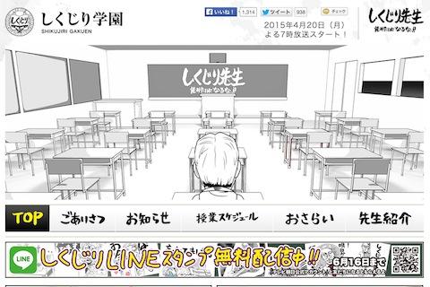 「NOGIBINGO!4」第3回はキャビンアテンダントに大変身