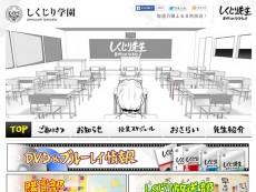 乃木坂46、16年4月26日(火)のメディア情報「ウソのような本当の瞬間SP」「ヤングチャンピオン」ほか