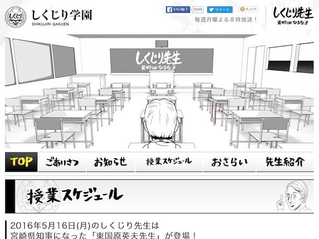 乃木坂46高山一実が「しくじり先生」3時間SPに出演、キンタロー。がデリカシーの重要性説く