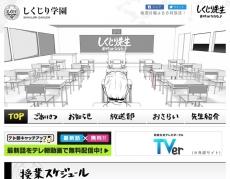 今夜放送「第49回 日本有線大賞」で乃木坂46とオリエンタルラジオが初コラボ