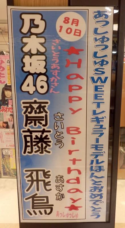 shinseido-kichijoji-photo003