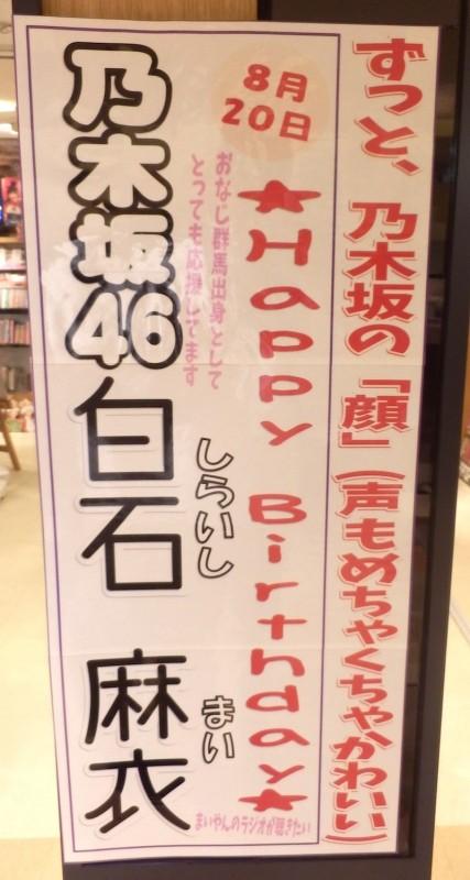 shinseido-kichijoji-photo004