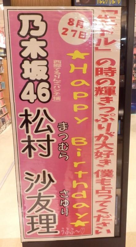 shinseido-kichijoji-photo005