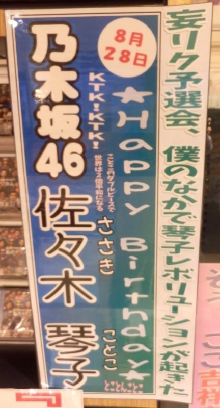 shinseido-kichijoji-photo006