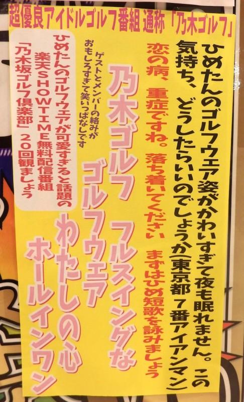 shinseido-kichijoji-photo021