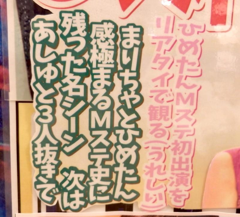 shinseido-kichijoji-photo022