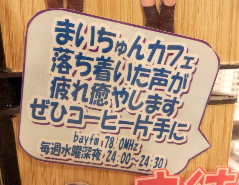 shinseido-kichijoji-photo025