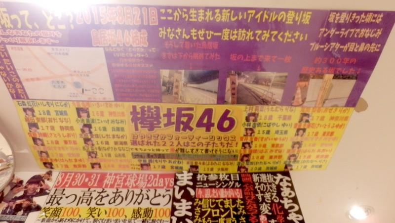 shinseido-kichijoji-photo026