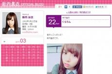 shinuchi-blogtop150322