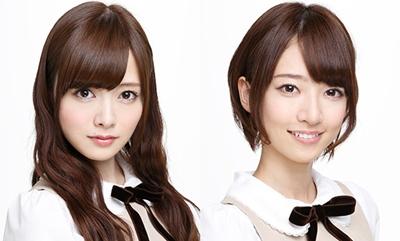 乃木坂46から新ユニット、白石麻衣と橋本奈々未で新曲「孤独兄弟」