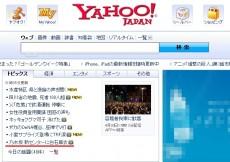 乃木坂46が「16人のプリンシパル deux」公演で2期生をお披露目