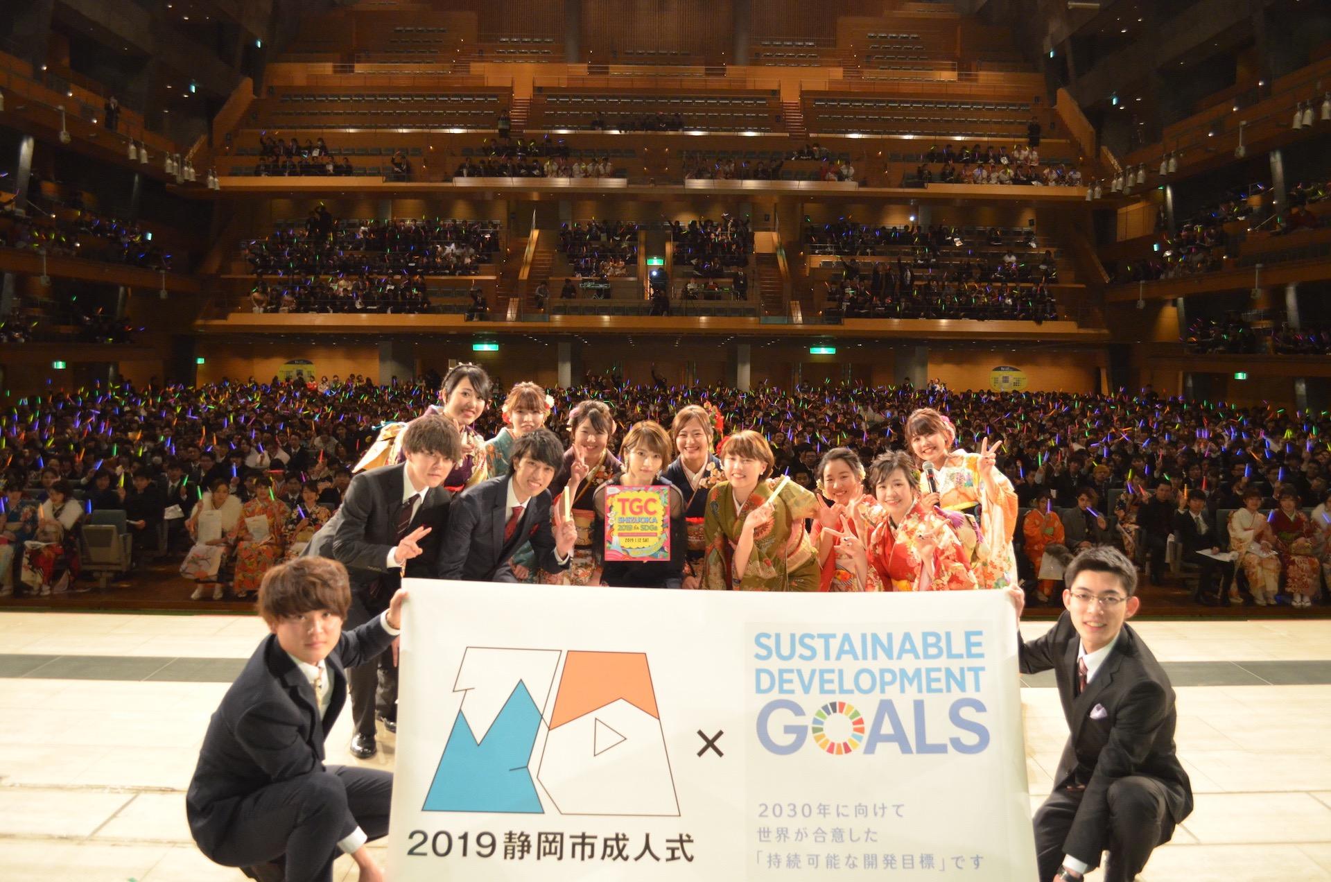 「2019 静岡市成人式」に若月佑美がサプライズ登壇