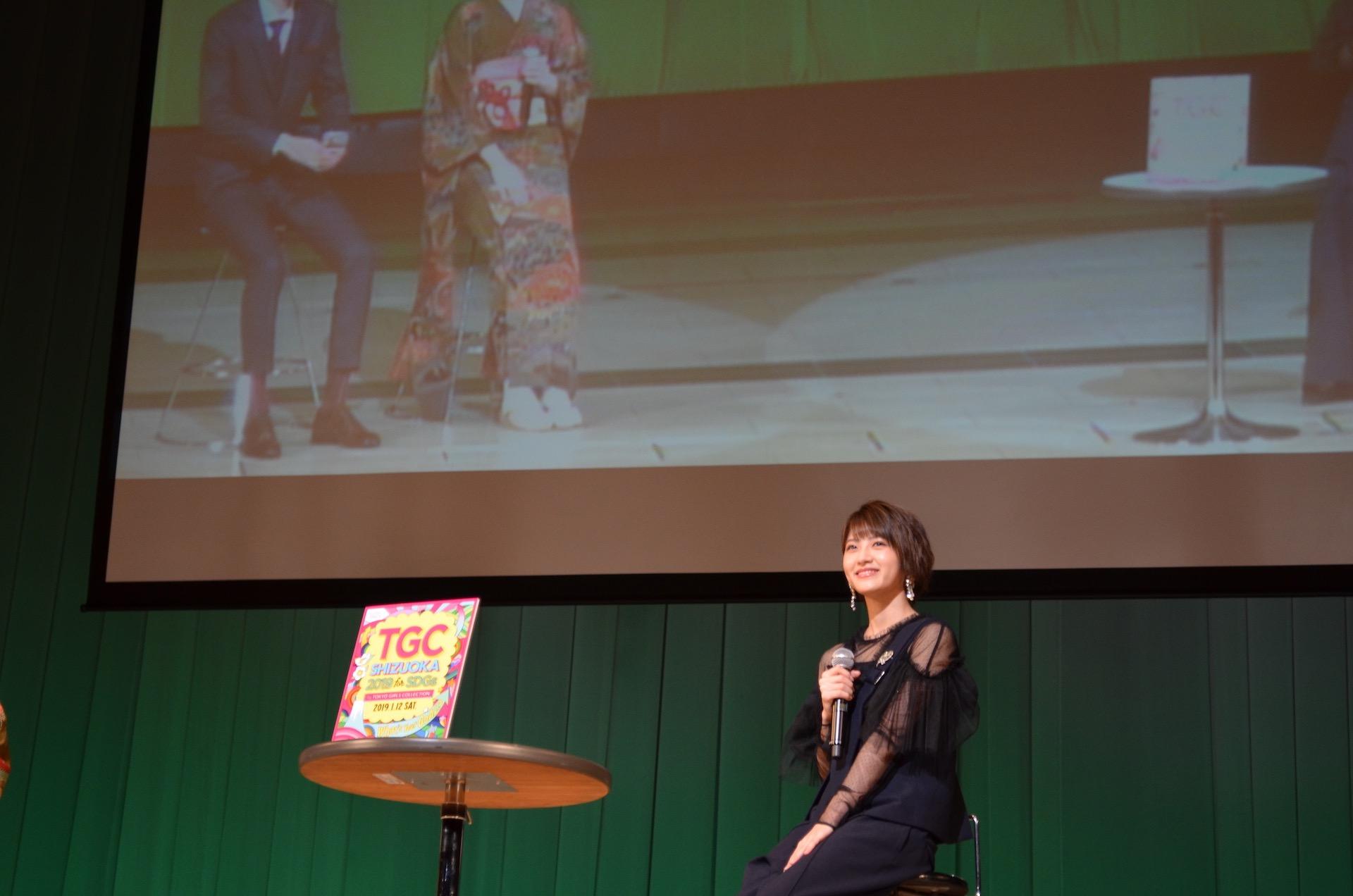 「TGC しずおか 2019」を代表して静岡市成人式に登壇した若月佑美(静岡県富士市出身)