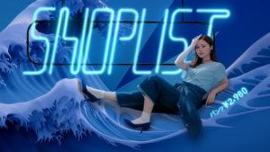 SHOPLISTの新CM「色石編」(出演:白石麻衣/青石麻衣)