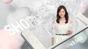SHOPLISTの新CM「色石編」(出演:白石麻衣/白石麻衣)