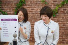 SHOWROOM「乃木坂46 3rdアルバムリリースを皆でお祝いしようスペシャル!」1日目・桜井玲香×中田花奈3
