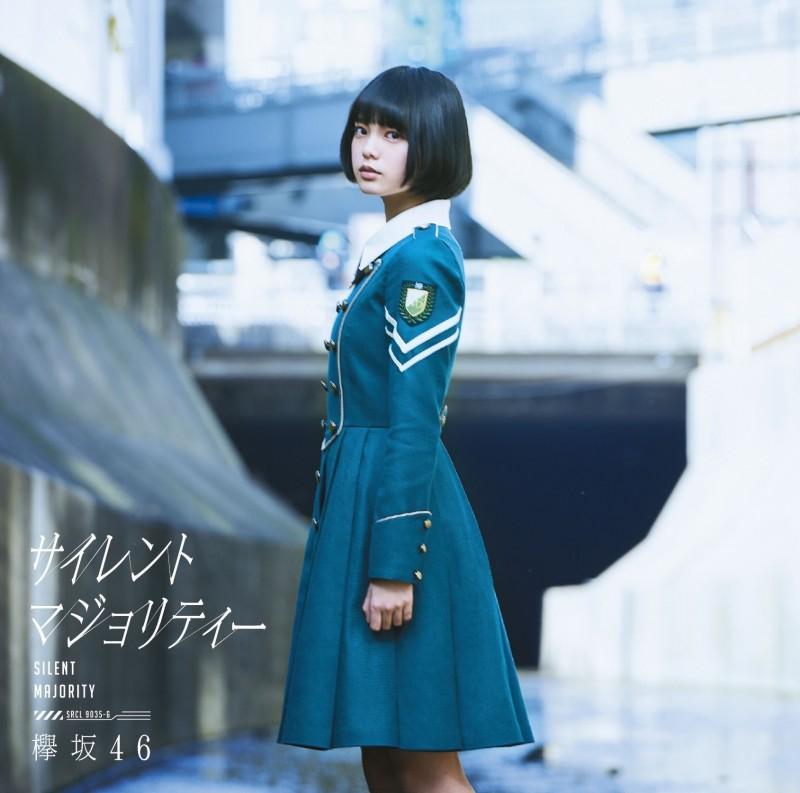 欅坂46「サイレントマジョリティー」が6日連続デイリー1位、累計25.8万枚に