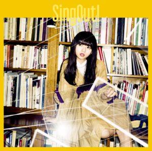 乃木坂46・23rdシングル「Sing Out!」Type-Aジャケット写真(齋藤飛鳥)